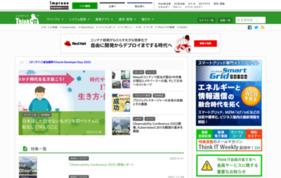 ThinkIT →インプレス ビジネスメディアの媒体資料