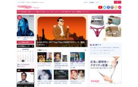 WoW!Koreaの媒体資料