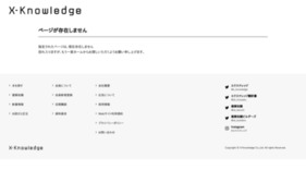 建築知識Webの媒体資料
