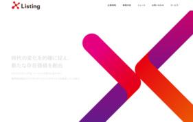 クロスリスティングDSPの媒体資料