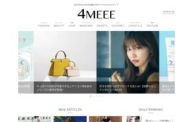 4meee!の媒体資料
