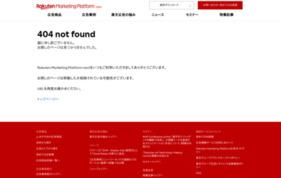 RMP-SceneSamplingの媒体資料