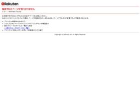 「楽天Kobo」「 Rakuten TV」コンテンツ・インセンティブの媒体資料