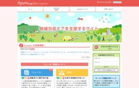 CASIO Ayamu地域介護Web広告媒体資料