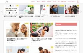 Cinq(サンク)-よくばり女子のはたらき方【トライアルパッケージ】の媒体資料