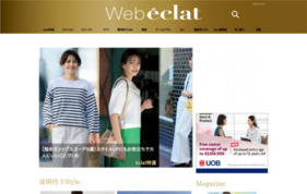 Web eclat(エクラ)の媒体資料