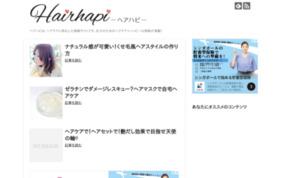 ヘアケアに特化したキュレーションサイト「HAIRHAPI(ヘアハピ)」の媒体資料