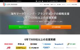 【赤坂-ホテル2018】訪日台湾人から見た赤坂のホテルランキング2018の媒体資料