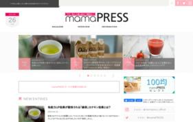 トレンドに敏感なママにリーチできるメディア『mamaPRESS(ママプレス)』の媒体資料