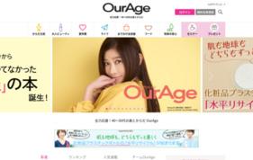 OurAgeの媒体資料