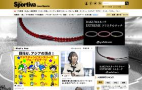 Web Sportivaの媒体資料