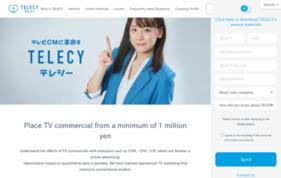 【代理店NG】運用型テレビCMを用いた初めてのCM出稿なら「テレシー」にお任せ!