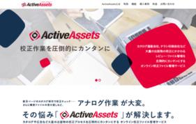 ActiveAssets