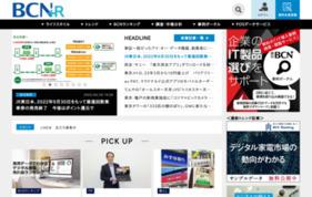 BCN RETAILの媒体資料
