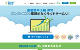 Cloud Staff