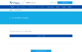 小田急TVの媒体資料