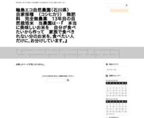 http://www.mannmaru.jp/index.html