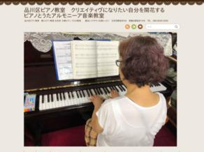 音楽総合企画Armonia