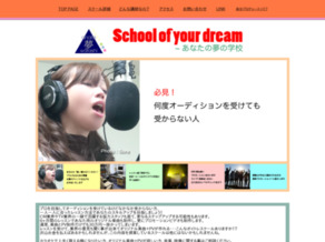 School of your dream