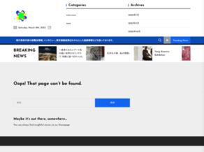 いけずみピアノ教室