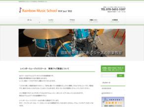 レインボーミュージックスクール 草津ジャズ教室