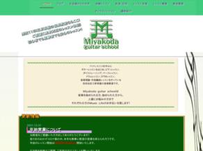 世田谷区三軒茶屋 Miyakoda guitar school
