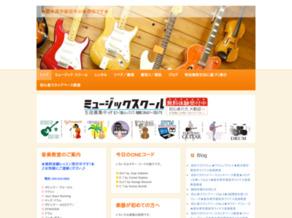 キーボード・ミヤ・グループ楽器ライナス
