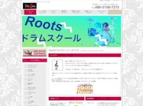 Rootsドラムスクール