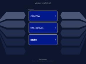 東京VOICE STUDIO(ボイススタジオ)