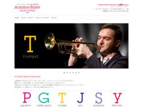 アントワン・ロレ音楽学校
