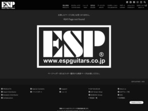 ESPミュージックスクール大阪校