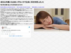 ソードミュージックギター教室