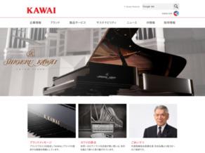 (株)河合楽器製作所カワイ音楽教室大宮センター