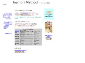 イナモリ・メソッド研究会東京本部スタジオ教室