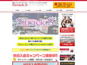 StrackS