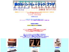 (株)タカハシ・ミュージックプラザ京王稲田堤総合音楽センター