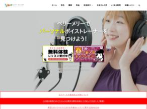 VERY MERRY MUSIC SCHOOL横浜校