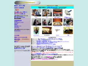 石田音楽院