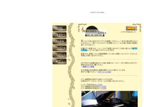 佐藤ピアノ教室