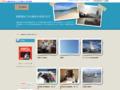 8 宜野湾はごろも海洋少年団ブログ 宜野湾はごろも海洋少年団ブログ