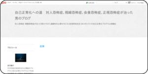 http://blog.goo.ne.jp/georgia2016 /