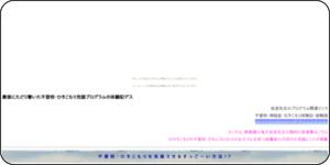 http://hikikomori.nusutto.jp/