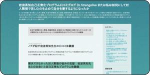 http://largeworld.myjournal.jp/