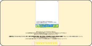 http://listcut.web.fc2.com/