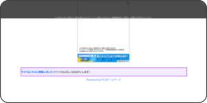 http://mindartfriendskansai.web.fc2.com/