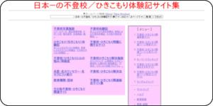 http://ocn2.sakura.ne.jp/comlinks/