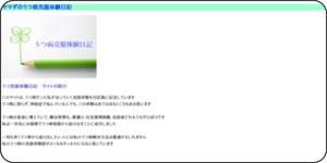 http://ocn2.sakura.ne.jp/yamada/
