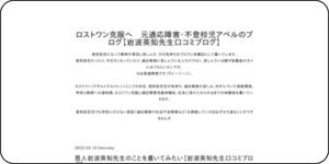 http://odn.matrix.jp/adele/