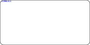 http://odn.matrix.jp/bigboss/