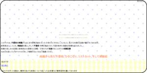 http://parents.ojaru.jp/